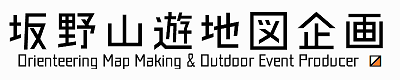 坂野山遊地図企画 | Orienteering Map Making & Outdoor Event Producer